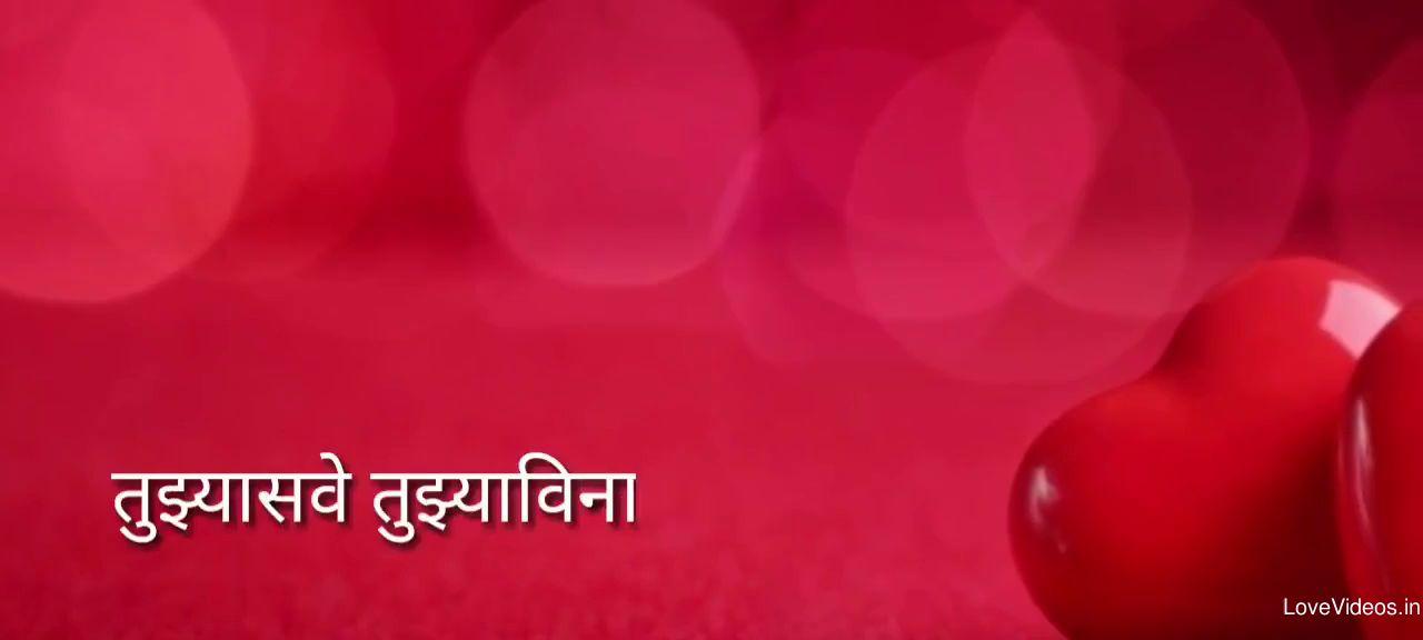 Dhaga Dhaga,Aanandi Joshi,Marathi