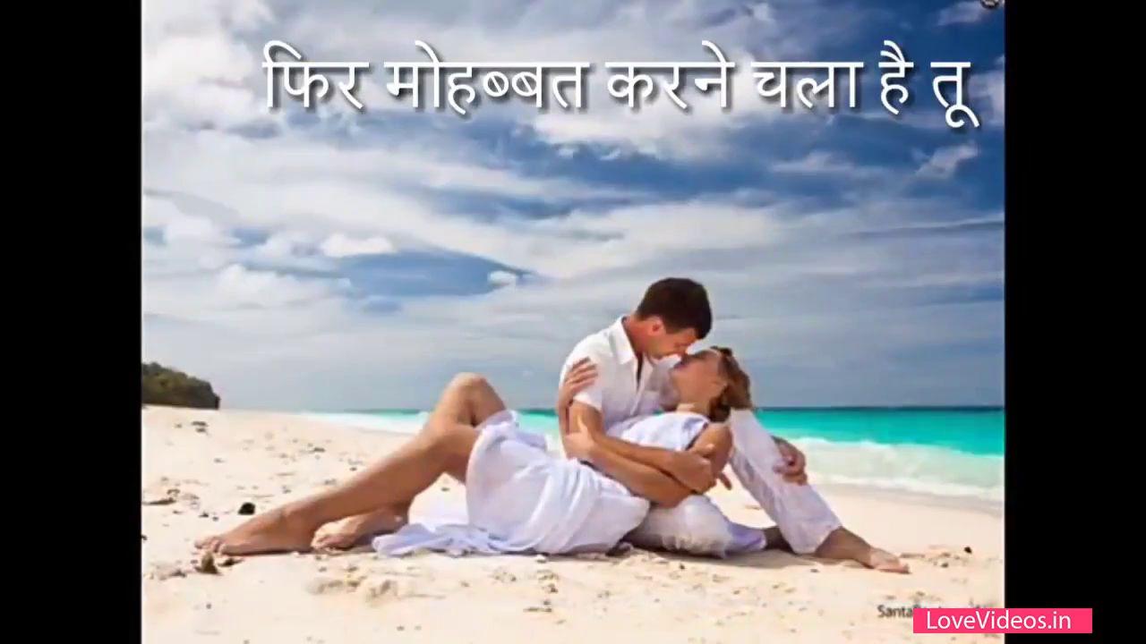 Dil Sambhal Ja Zara