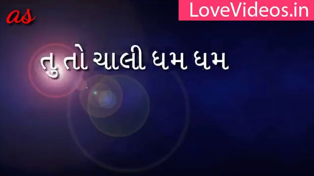 Gujarati Dhammal Collage Status Video