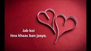 Hindi Shayari For Special One Wish