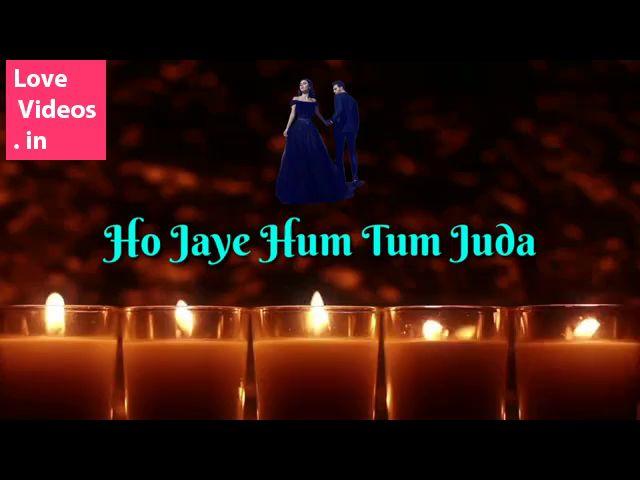 Jaane Dil Mein Kab Se Hai Tu