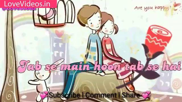Jaane Dil Mein