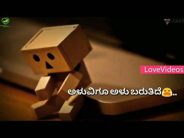 Kannada Status 12
