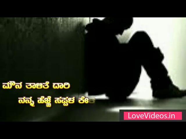 Kannada Status 5