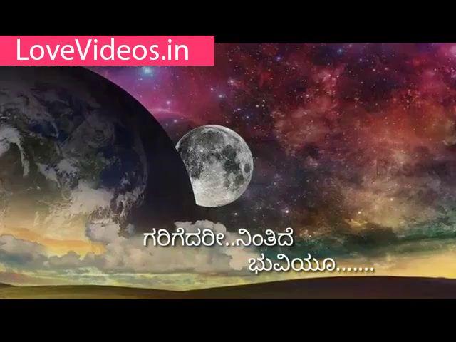 Kannada Status 8