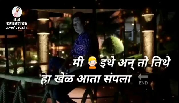 Kay Mi Bolun Gelo Swas Mara Marathi Status Video