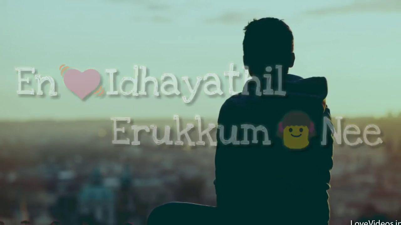 Love Quotes Status Tamil