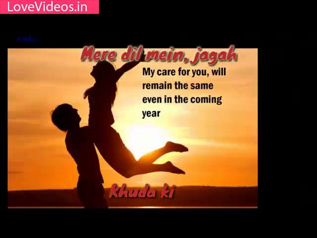 Mere Dil Mein Jagah Khuda