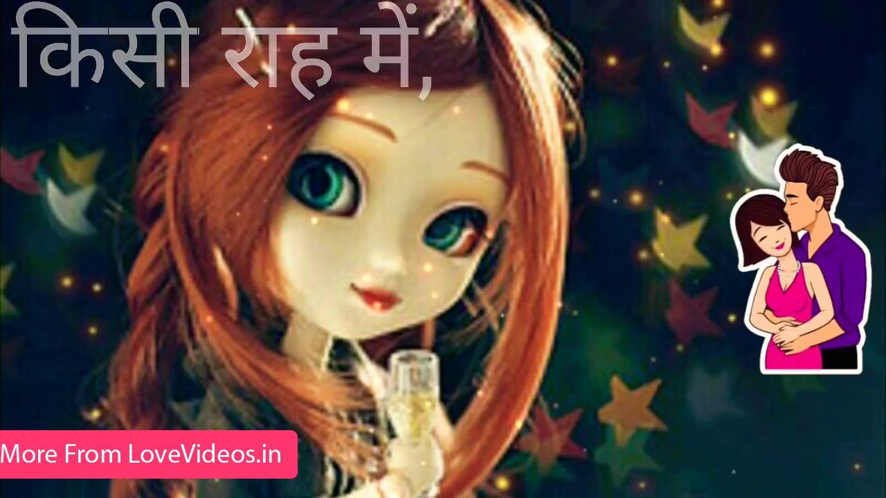 Mere Humsafar Sad Love Whatsapp Status