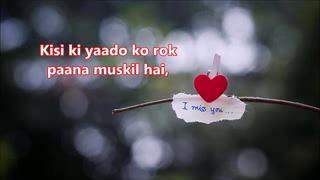 Miss Your Shayari Video Greeting