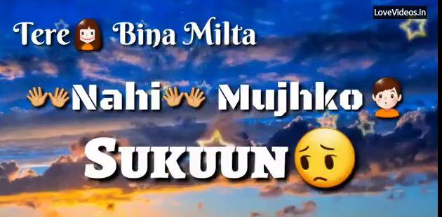 Na Jana Dur Kabhi Bhi Tu Love Status Video