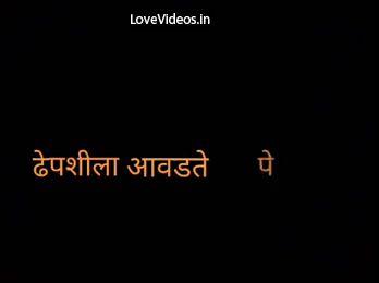 Sonu Tuza Mayavar Bharosa Nai Ka Lyrical Version