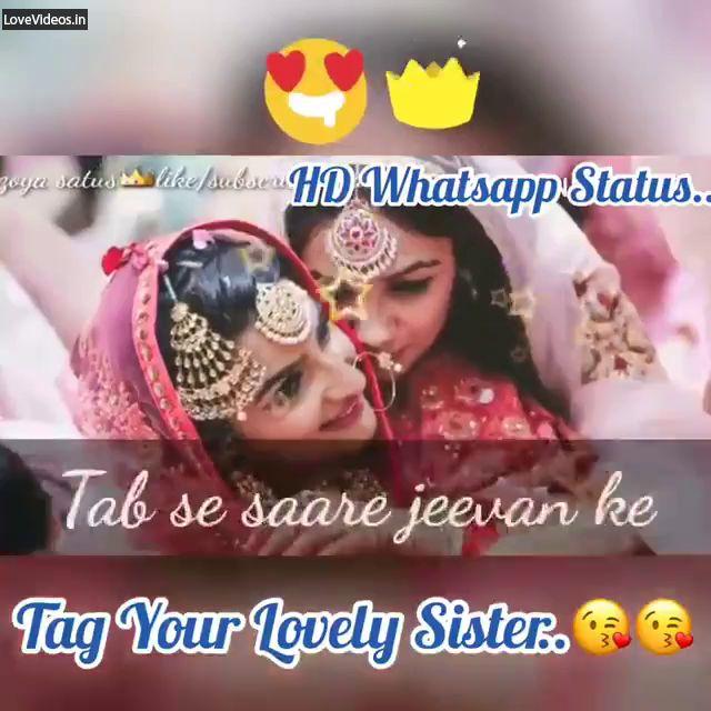 Whatsapp Status Video For Sister