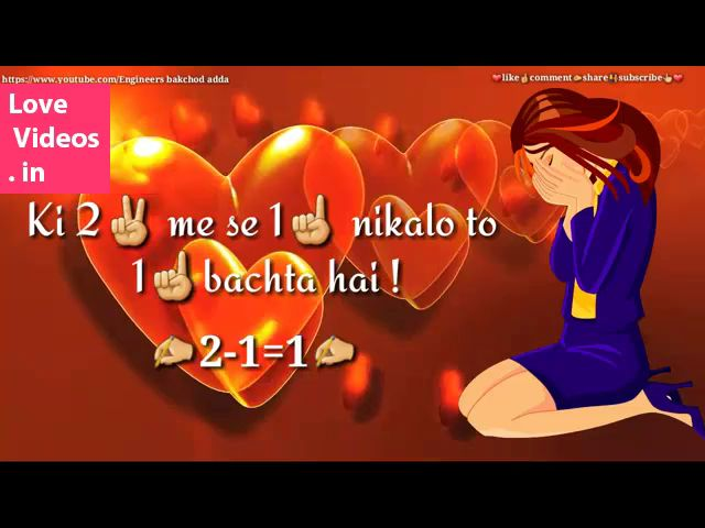 Wo Hisab Ka Usool Hota Hoga Dialog