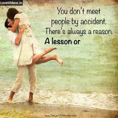 You Not Meet People By Accident